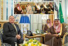 ریاض: امریکی وزیر خارجہ مائیک پومپیو شاہ سلمان بن عبدالعزیز السعود سے ملاقات کررہے ہیں' اعلیٰ سعودی حکام بھی موجود ہیں
