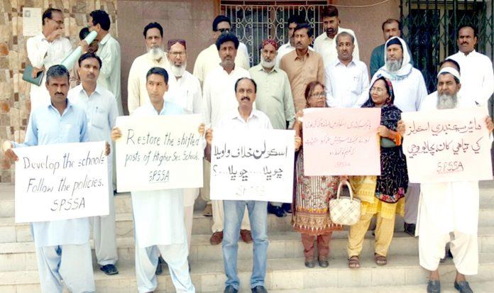 میرپورخاص، سندھ پروفیسر اینڈ سبجیکٹ اسپیشلسٹ ایسوسی ایشن کے تحت سرکاری اسکولوں کو بند کرنے پر محکمہ تعلیم کیخلاف احتجاج کیا جارہا ہے