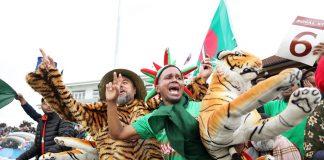 ٹائونٹن : ورلڈ کپ ویسٹ انڈیز اور بنگلا دیش کے درمیان کھیلے گئے میچ میں شائقین کا پر جوش انداز