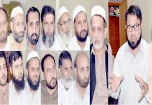 راولپنڈی، جماعت اسلامی کے 19جولائی کے عوامی مارچ کی تیاریوں کے سلسلے میں انتظامی کمیٹیوں کے اجلاس سے صوبائی جنرل سیکرٹری اقبال احمد خان ، سید عارف شیرازی و دیگر خطاب کررہے ہیں