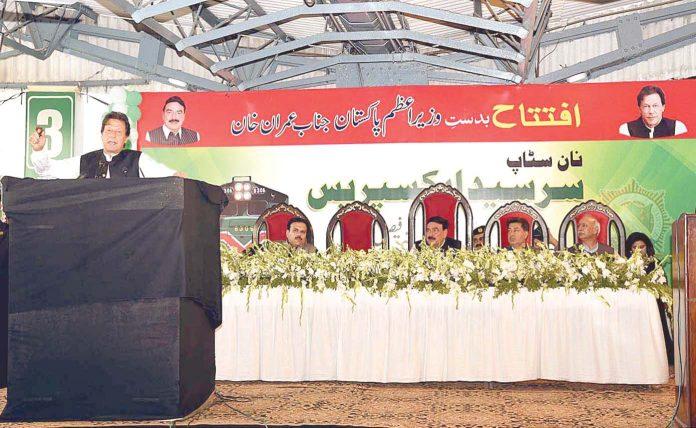 راولپنڈی: وزیراعظم عمران خان سرسید ایکسپریس کی افتتاحی تقریب سے خطاب کررہے ہیں