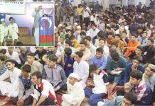 کراچی: امیر جماعت اسلامی پاکستان سراج الحق اسلامی جمعیت طلبہ کے کارکنان سے خطاب کررہے ہیں