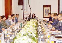 لاہور:پاکستان اور بھارت کے حکام کے درمیان کرتار پور راہداری کے حوالے سے مذاکرات ہورہے ہیں