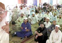 کراچی: جماعت اسلامی سندھ کی 2روزہ تربیت گاہ کے آخری روز اسداللہ بھٹو' حسین محنتی، نظام الدین میمن، عظیم بلوچ اور حافظ نصراللہ چنا خطاب کررہے ہیں