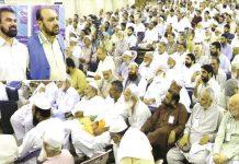 لاہور: جماعت اسلامی پاکستان کے سیکرٹری جنرل امیر العظیم اور نائب امیر عبدالغفار عزیز لیڈرشپ ورکشاپ سے خطاب کررہے ہیں