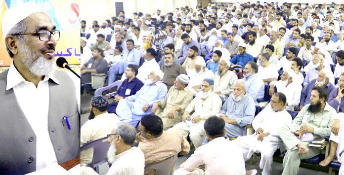 لاہور: نائب امیر جماعت اسلامی پاکستان راشد نسیم منصورہ میں مرکزی تربیت گاہ کے شرکا سے خطاب کررہے ہیں
