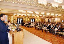اسلام آباد، وزیر اعظم عمران خان گوجرانوالہ چیمبر آف کامرس کی ایوارڈ تقریب سے خطاب کررہے ہیں