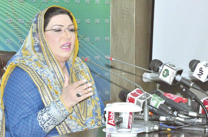 ؎اسلام آباد: مشیر اطلاعات فردوس عاشق اعوان پریس کانفرنس کررہی ہیں