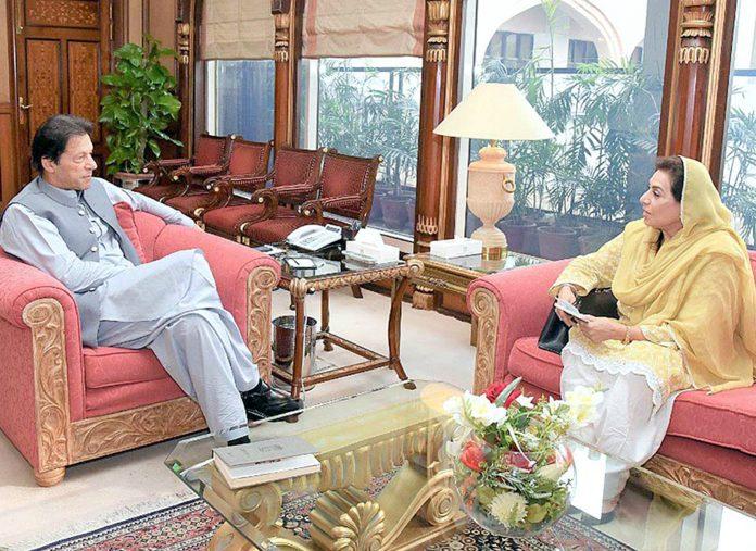 اسلام آباد:وزیراعظم عمران خان سے وفاقی وزیر برائے بین الصوبائی رابطہ ڈاکٹر فہمیدہ مرزاملاقات کررہی ہیں