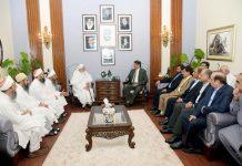 کراچی، وزیر اعلیٰ سندھ مراد علی شاہ سے بوہری جماعت کے سربراہ سیدنا مفضل سیف الدین کی سربراہی میں وفد ملاقات کررہا ہے