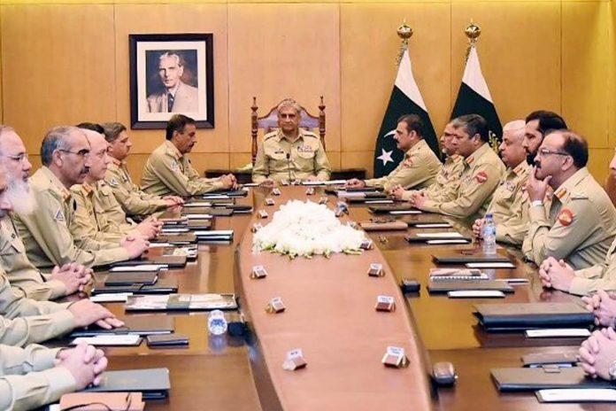 راولپنڈی: آرمی چیف جنرل قمر جاوید باجوہ کور کمانڈر ز کانفرنس کی صدارت کررہے ہیں