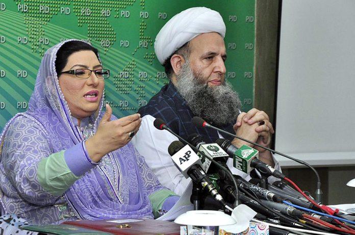 اسلام آباد: معاون خصوصی اطلاعات فردوس عاشق وزیر مذہبی امور نور الحق قادری کے ساتھ پریس کانفرنس کررہی ہیں