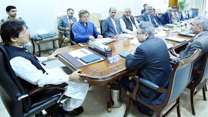 اسلام آباد: وزیراعظم عمران خان گیس کی فراہمی سے متعلق اجلاس کی صدارت کررہے ہیں