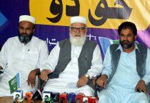کوئٹہ،جماعت اسلامی پاکستان کے جنرل سیکرٹری لیاقت بلوچ پریس کانفرنس کررہے ہیں