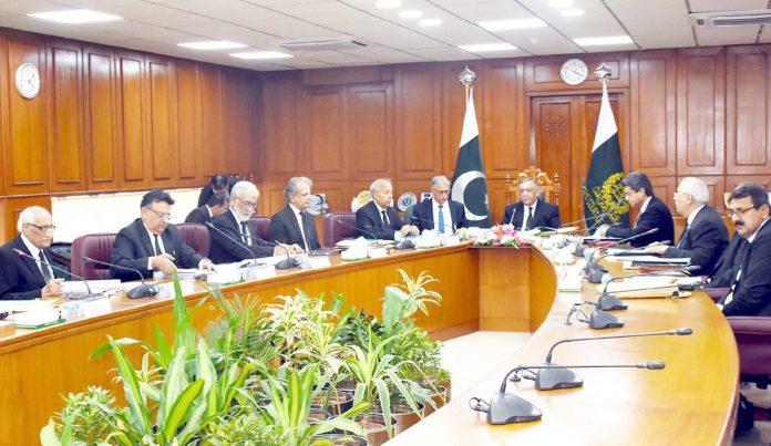 اسلام آبادـ: چیف جسٹس آف پاکستان جسٹس آصف سعید کھوسہ جوڈیشل کمیشن پاکستان کے اجلاس کی صدارت کررہے ہیں