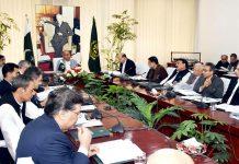 اسلام آباد، مشیر خزانہ عبدالحفیظ شیخ کی زیر صدارت اقتصادی رابطہ کمیٹی کا اجلاس ہورہا ہے۔