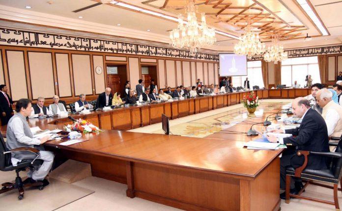 اسلام آباد: وزیراعظم عمران خان وفاقی کابینہ کے اجلا س کی صدارت کررہے ہیں