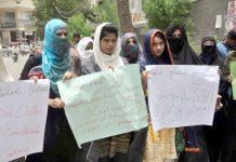 حیدر آباد،ایس ایس یو پاس امیدوار ملازمتوں کے حصول کے لیے احتجاج کررہے ہیں