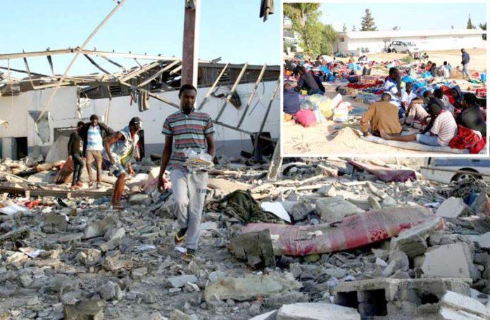لیبیا: باغی ملیشیا کی بم باری کا نشانہ بننے والا مہاجر کیمپ تباہ ہوگیا ہے' زندہ بچ جانے والے کھلے آسمان تلے پڑے ہیں