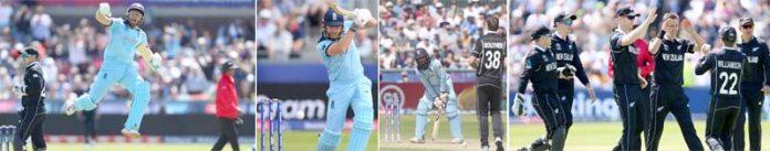 چیسٹر لی اسٹریٹ: ورلڈکپ ،انگلینڈ اور نیوزی لینڈ کے درمیان کھیلے گئے میچ کی چند تصویری جھلکیاں