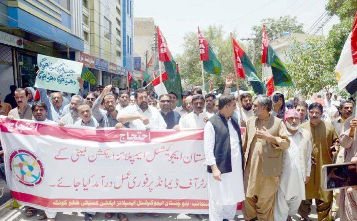 کوئٹہ ،بلوچستان ایجوکیشنل ایمپلائز ایکشن کے تحت مطالبات کی عدم منظوری پر پریس کلب کے سامنے احتجاج کیا جارہا ہے