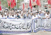 لاہور،آل پاکستان واپڈا ہائیڈرو ورکرز یونین کے تحت مطالبات کی عدم منظوری پر احتجاج کررہے ہیں