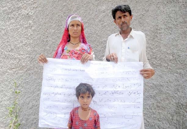 حیدر آباد، چھاچھرو کا رہائشی خاندان مطالبات کے حق میں پریس کلب کے سامنے مظاہرہ کررہا ہے