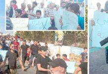 لبنان: مقامی وزیر کی پناہ گزینوں کے خلاف شرانگیزی پر فلسطینی تارکین وطن احتجاج کررہے ہیں