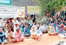 HDA ایمپلائز یونین کے تحت احتجاجی مظاہرہ کیا جارہا ہے