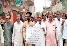 بدین ،پاکستان فیڈرل یونین آف جرنلسٹس کی جانب سے صحافیوں کے ساتھ ہونے والی زیادتیوں کیخلاف احتجاج کیا جارہا ہے