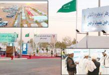 مکہ مکرمہ: سعودی حکام اور خدام مختلف ممالک سے آنے والے زائرین کا استقبال کررہے ہیں