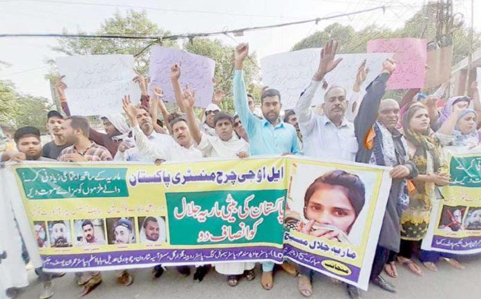 لاہور،عیسائی کمیونٹی کے تحت ماریہ جلال کے اجتماعی زیادتی کرنے والے ملزمان کی عدم گرفتاری پر پریس کلب کے سامنے احتجاج کیا جارہا ہے