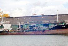 آبنائے ہرمزمیں لاپتا ہونے والے تیل بردار جہاز کی فائل فوٹو