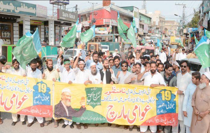 راولپنڈی، جماعت اسلامی عوامی مارچ میں شرکت کے لیے صادق آباد میں ریلی کی قیادت ڈپٹی سیکرٹری جنرل پنجاب رضا احمد شاہ کررہے ہیں