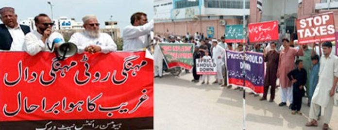 کراچی:ہیومن رائٹس نیٹ ورک کے تحت مہنگائی کے خلاف احتجاجی مظاہرے سے انتخاب سوری خطاب کررہے ہیں، شہزاد مظہر اور محمود حامد بھی موجود ہیں