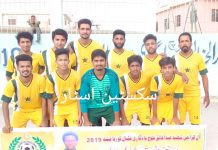 عبدالخالق فٹبال ٹورنامنٹ میں شریک سکسٹین اسٹار کا میچ سے قبل لیاگیا گروپ فوٹو