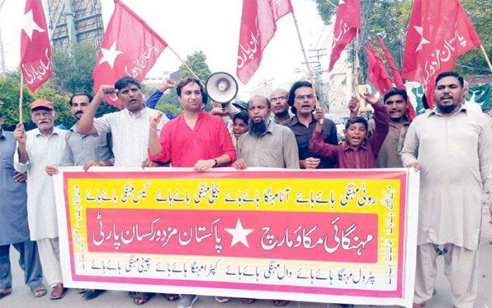 لاہور،پاکستان مزدور کسان پارٹی کے تحت مہنگائی کیخلاف مہنگائی مکائو مارچ کیا جارہا ہے