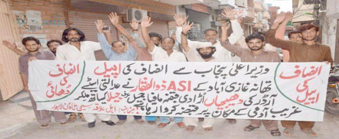 لاہور،سیمی ٹائون کے رہائشی مطالبات کی عدم منظوری پر احتجاج کررہے ہیں