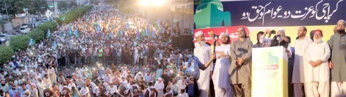 کراچی: امیر جماعت اسلامی پاکستان سینیٹر سراج الحق مزارِ قائد کے قریب ''کراچی عوامی مارچ'' کے شرکاء سے خطاب کررہے ہیں