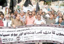 کے یو جے کے تحت اپنے مطالبات کے حق میں پریس کلب کے سامنے احتجاج کر رہے ہیں