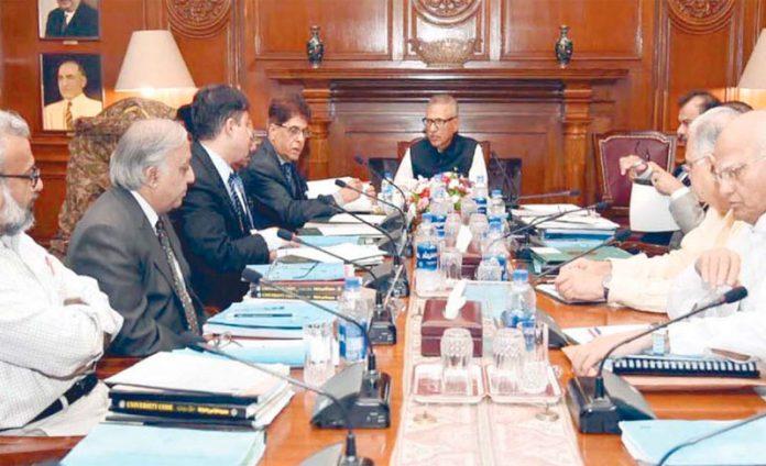 کراچی: صدر مملکت عارف علوی اردو یونیورسٹی کے حوالے سے اجلاس کررہے ہیں