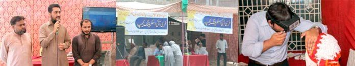 جماعت اسلامی علاقہ لانڈھی غربی کے تحت فری آئی اسکریننگ کیمپ میں مرزا فرحان بیگ مریضوں سے خطاب کر رہے ہیں