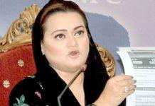 اسلام آباد: ن لیگی ترجمان مریم اورنگزیب پریس کانفرنس میں برطانوی ادارے کی جانب سے الزام مسترد کرنے کی خبر دکھا رہی ہیں