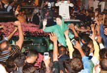 فیصل آباد: مسلم لیگ ن کی نائب صدر مریم نواز ریلی کی قیادت کررہی ہیں