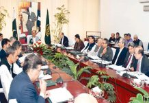 اسلام آباد : مشیر خزانہ ڈاکٹر عبدالحفیظ شیخ اقتصادی رابطہ کمیٹی کے اجلاس کی صدارت کر رہے ہیں