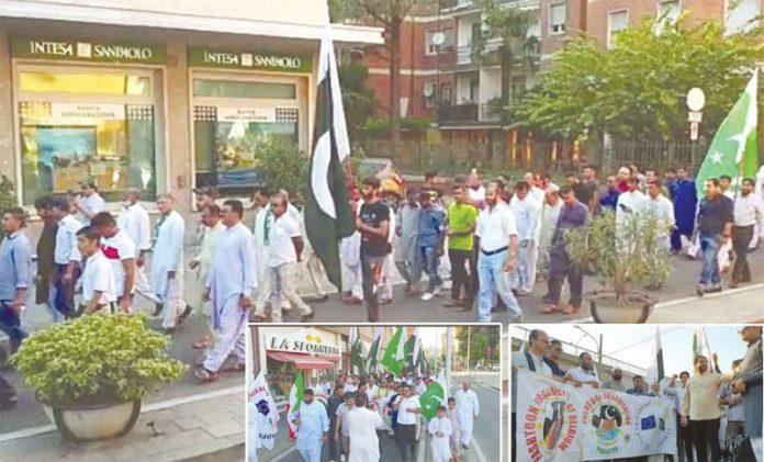 برسلز: پاک دوستی فیڈریشن یورپ اور یورپ پشتون تنظیم کے تحت پاکستان زندہ آباد ریلی نکالی جارہی ہے