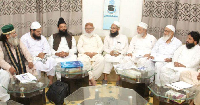کراچی: ملی یکجہتی کونسل سندھ کے صدر اسداللہ بھٹو کی زیر صدارت صوبائی کونسل کا اجلاس ہورہا ہے،قاضی احمد نورانی ،حسین محنتی و دیگر بھی موجود ہیں