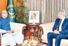 اسلام آباد :صدرمملکت ڈاکٹر عارف علوی سے بیلجیم کے سفیرملاقات کر رہے ہیں