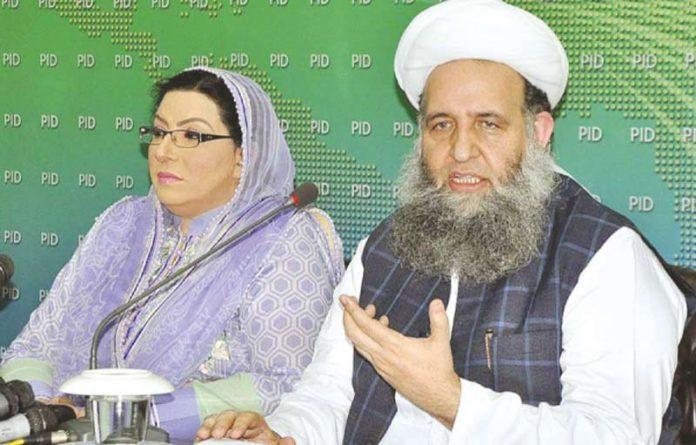 اسلام آباد: وفاقی وزیر مذہبی امور نور الحق قادری فردوس عاشق اعوان کے ساتھ پریس کانفرنس کررہے ہیں