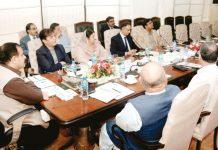لاہور:وزیر اعلیٰ پنجاب محکموں کی کارکردگی کے حولے سے اجلاس کی صدارت کر رہے ہیں